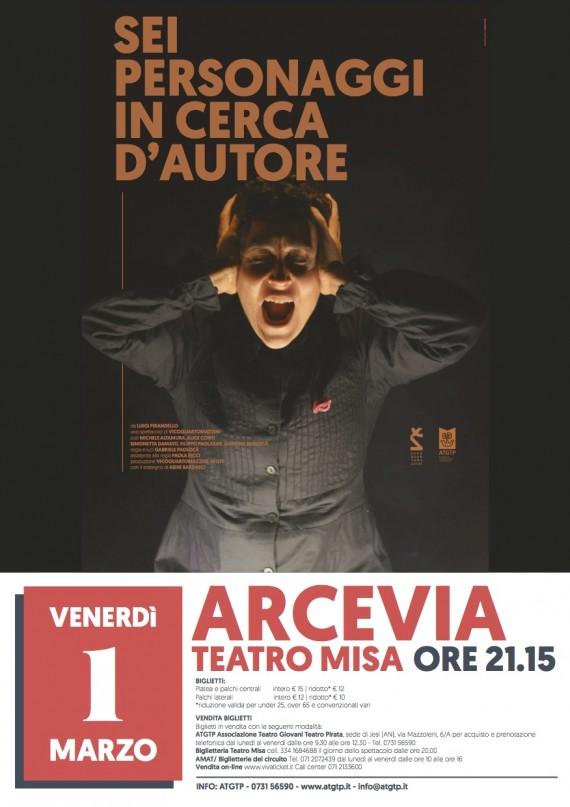 SEI PERSONAGGI IN CERCA D&#8217;AUTORE <br/> Stagione di Prosa Arcevia
