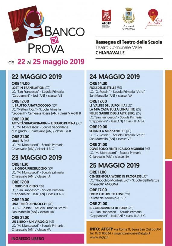 BANCO DI PROVA dal 22 al 25 maggio <br/> Chiaravalle Teatro Valle